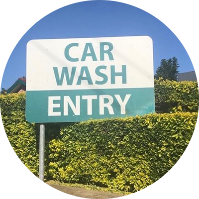 Car Wash Entry Banner